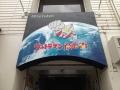 東京遠征 ウルトラマン商店街