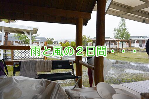DSC6840.jpg