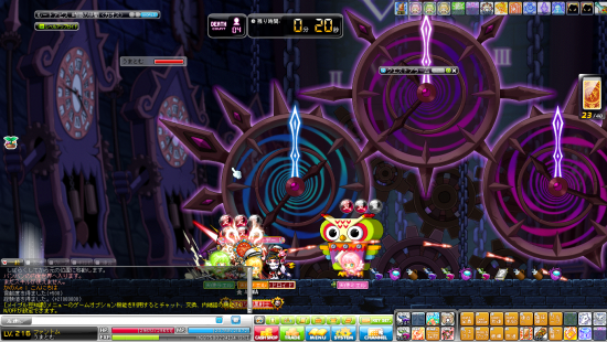 MAPLESTORY+2014-03-28+14-27-31-379_convert_20140405154033.png