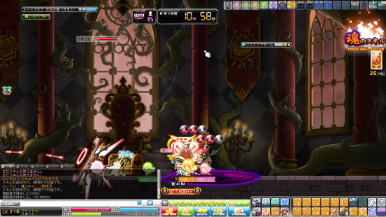 MAPLESTORY+2014-03-28+15-03-24-779_convert_20140405154054.png