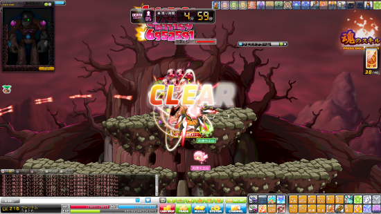 MAPLESTORY+2014-04-05+09-14-12-439_convert_20140405154110.png