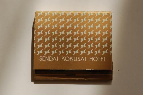 仙台国際ホテル 表
