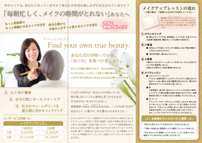 GE-Leaflet2.jpg