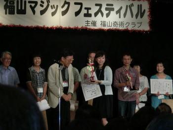 fukuyama ma1