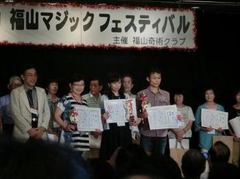 fukuyama ma2