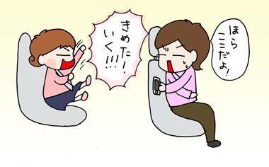 熊本旅行2