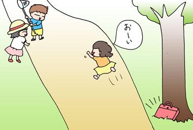 モニター【お絵かき】前2
