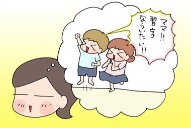 モニター【お絵かき】前4