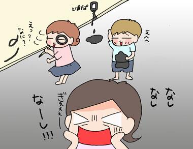 モニター【お絵かき】前6