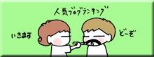 モニター【お絵かき】前バナー