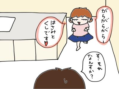 美容師さん5