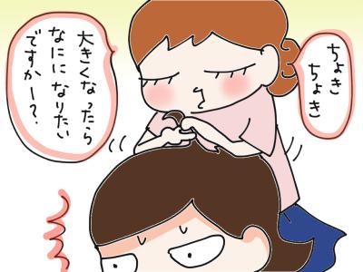 美容師さん6