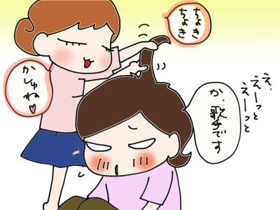 美容師さん7