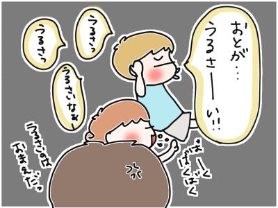 初映画後編2