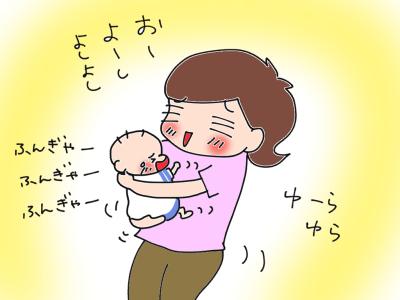 母、がんば♪4