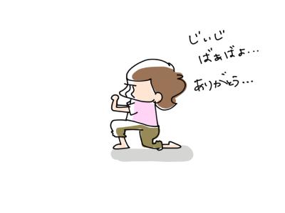 ひさっかぶい1