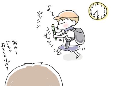 わすれんぼう1