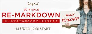 【SALE】セールアイテムがマークダウン!