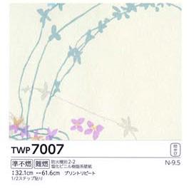 rknk-k-twp7007_sh2.jpg