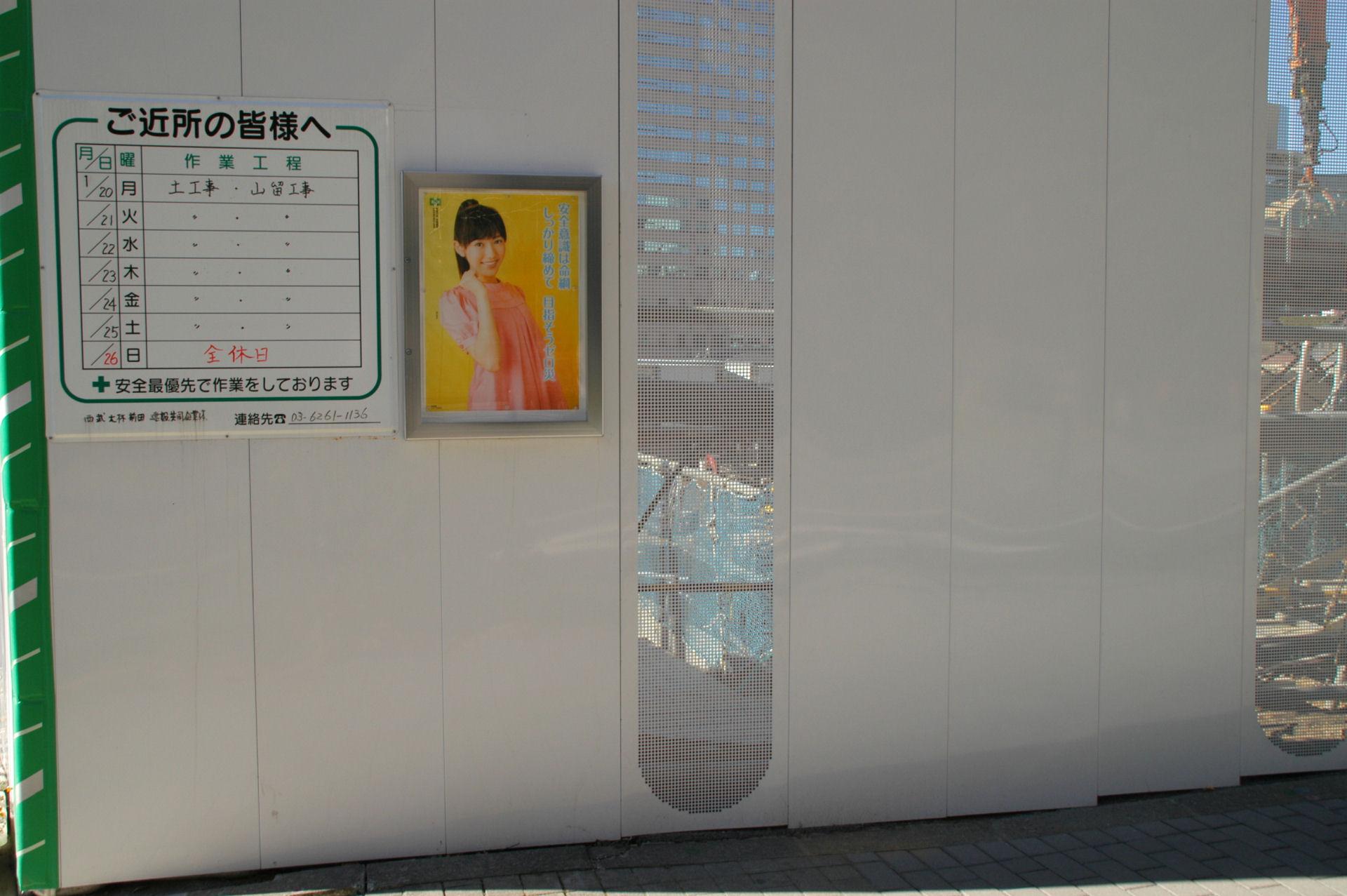 akasaka14010236e.jpg