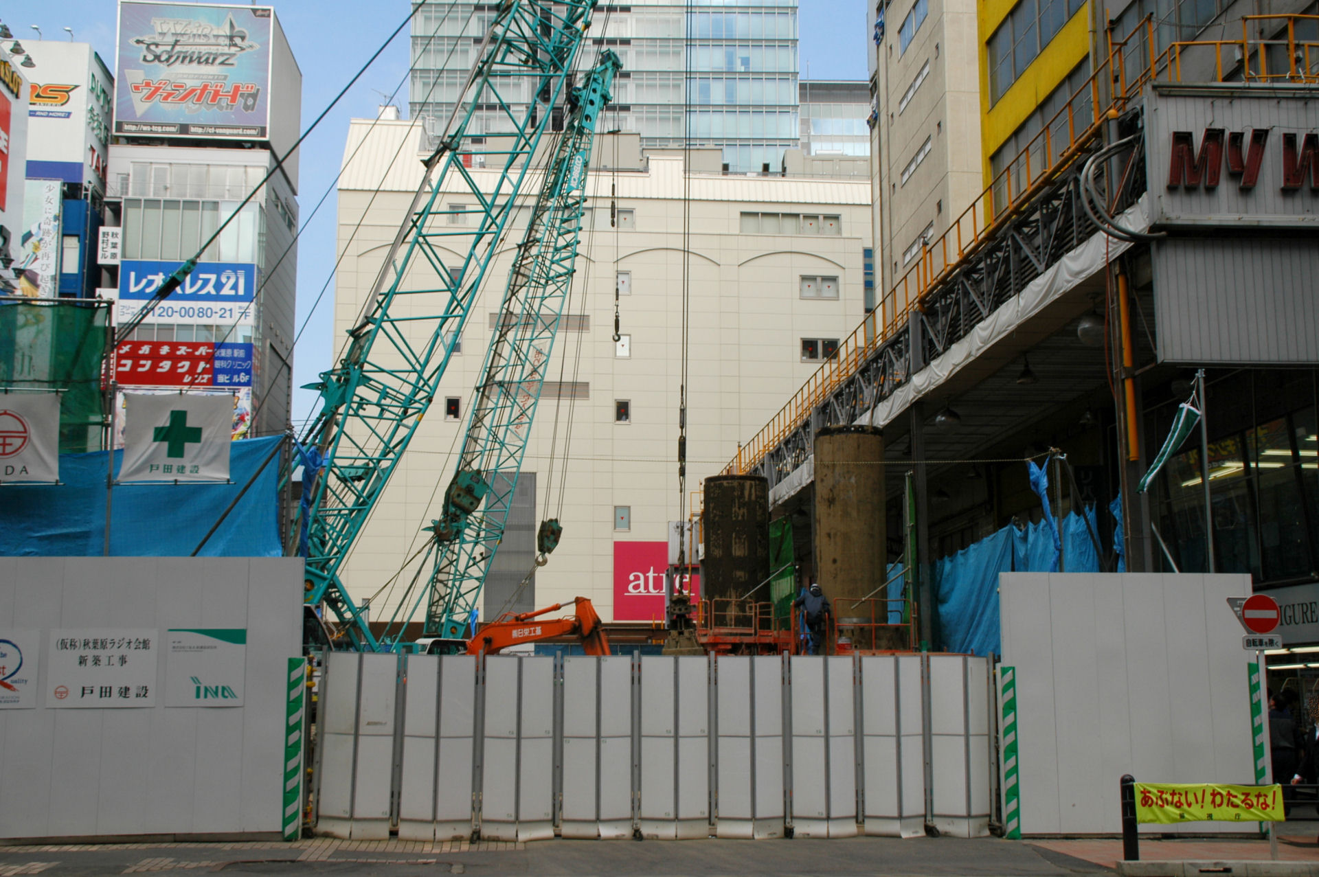 akibaradio0050e.jpg
