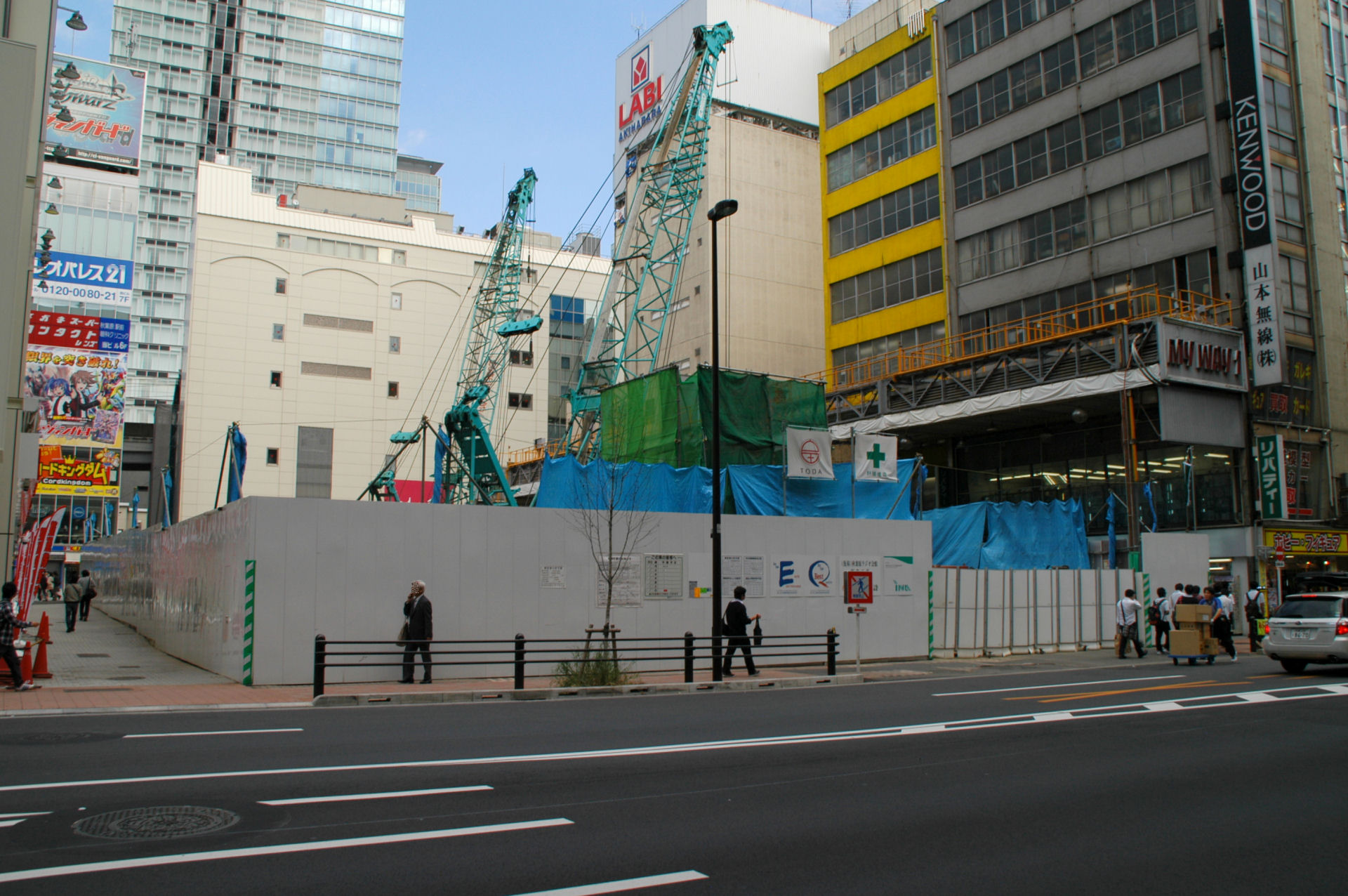 akibaradio0053e.jpg
