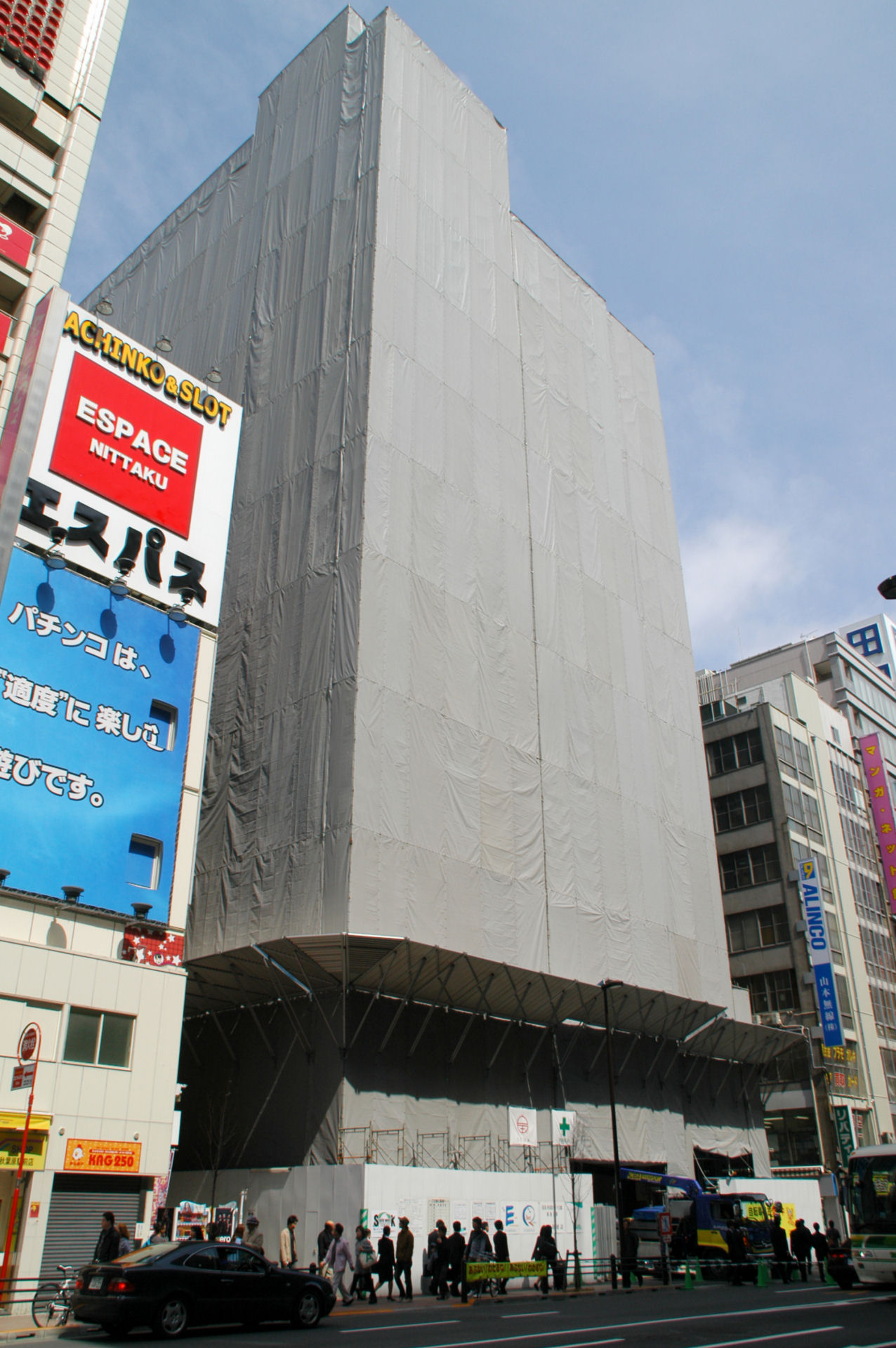 akibaradio14030051e.jpg