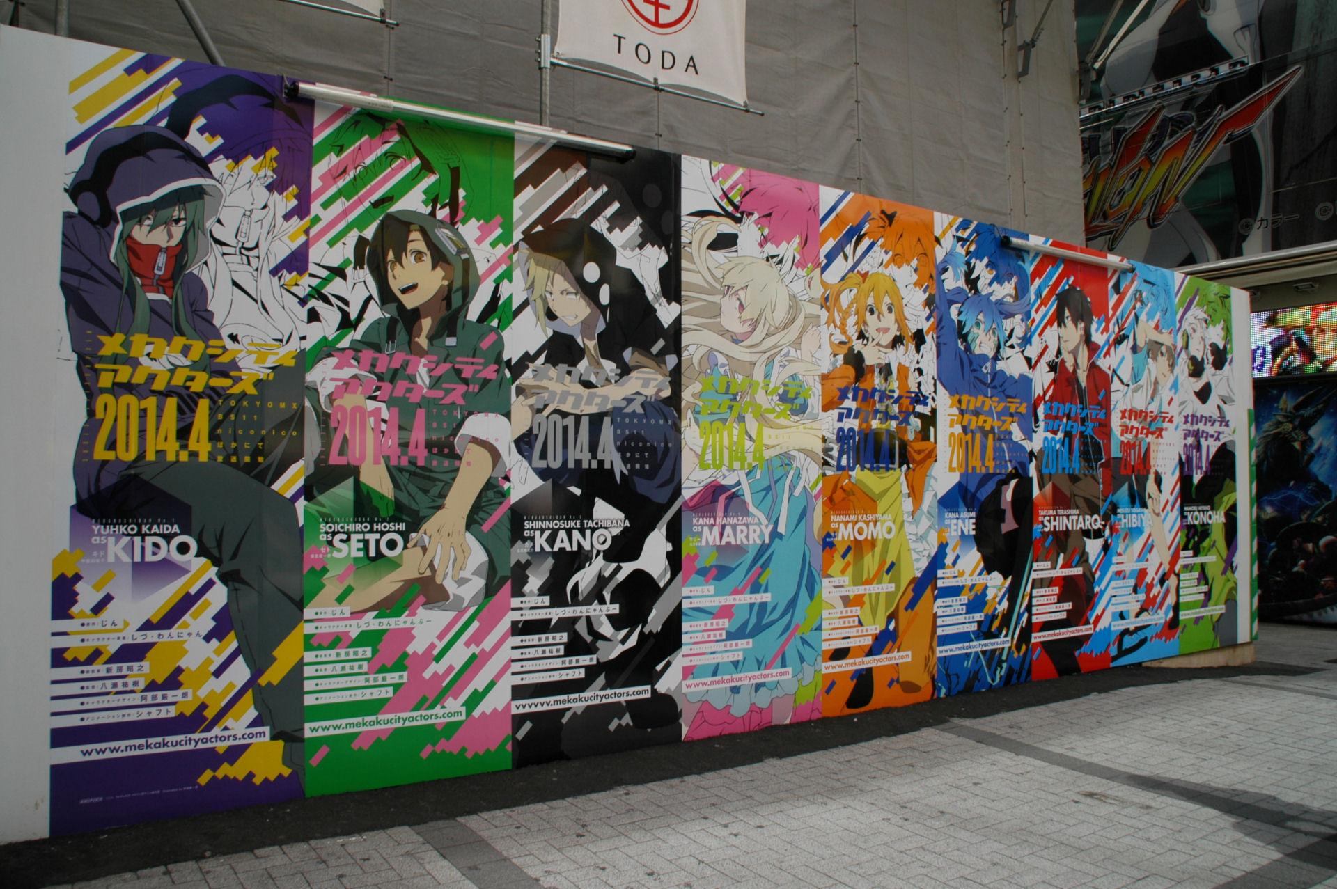 akibaradio14030056e.jpg