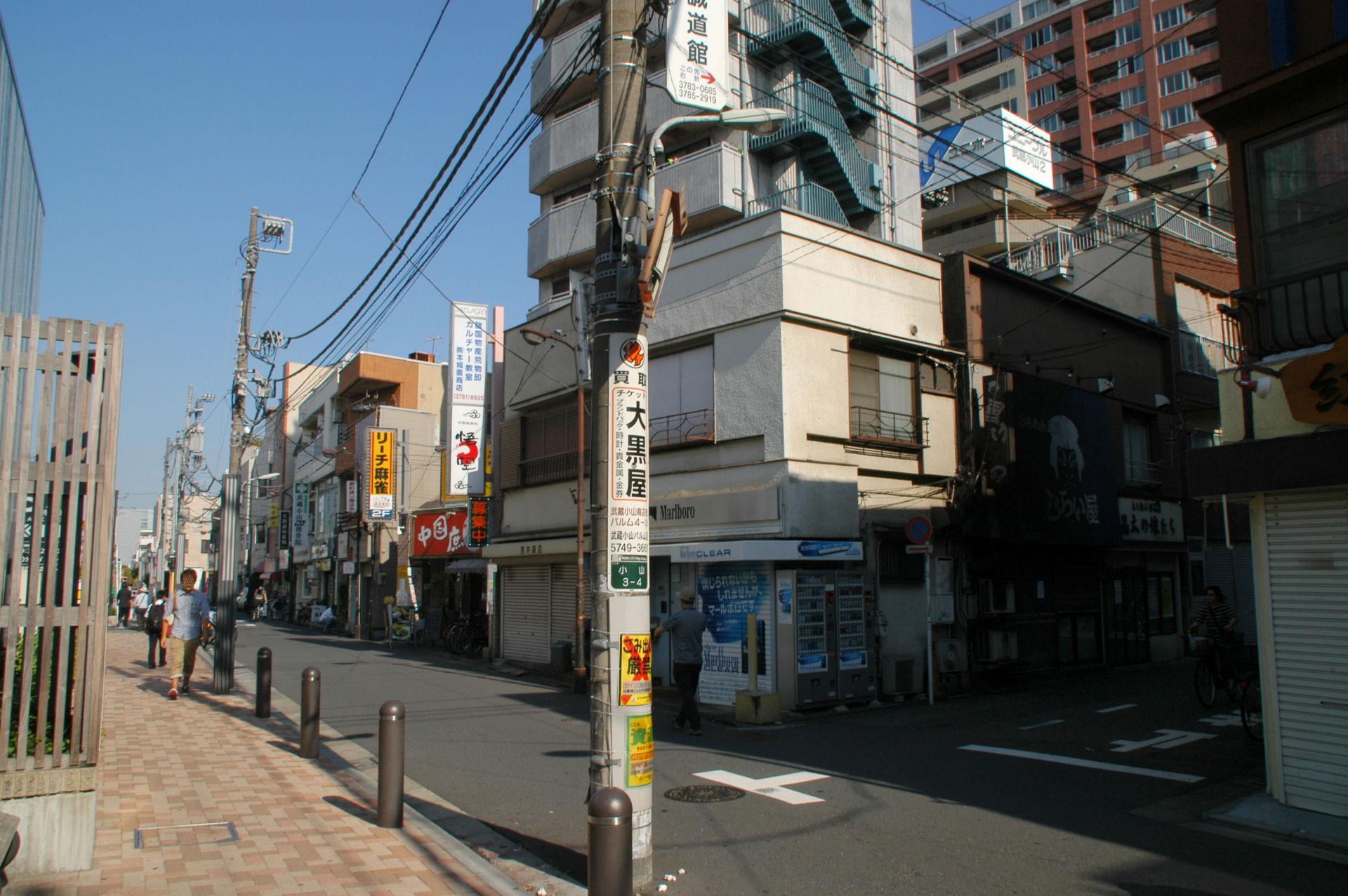 musashikoyama0131e.jpg