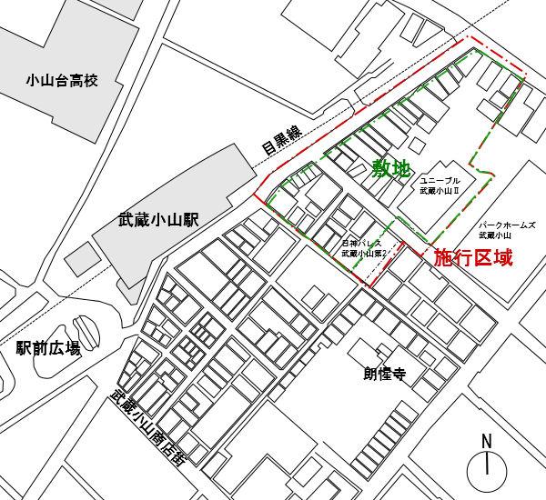 musashikoyama1e.jpg