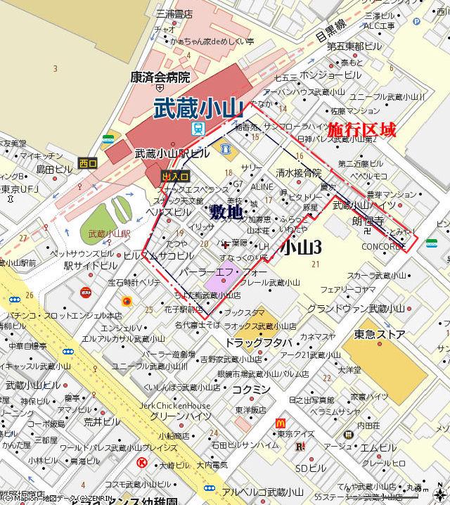 musashikoyamapalms1e.jpg