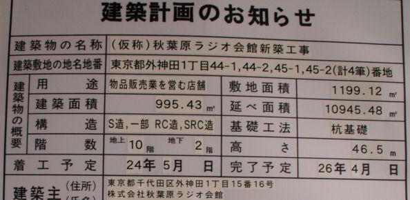 radio209e.jpg