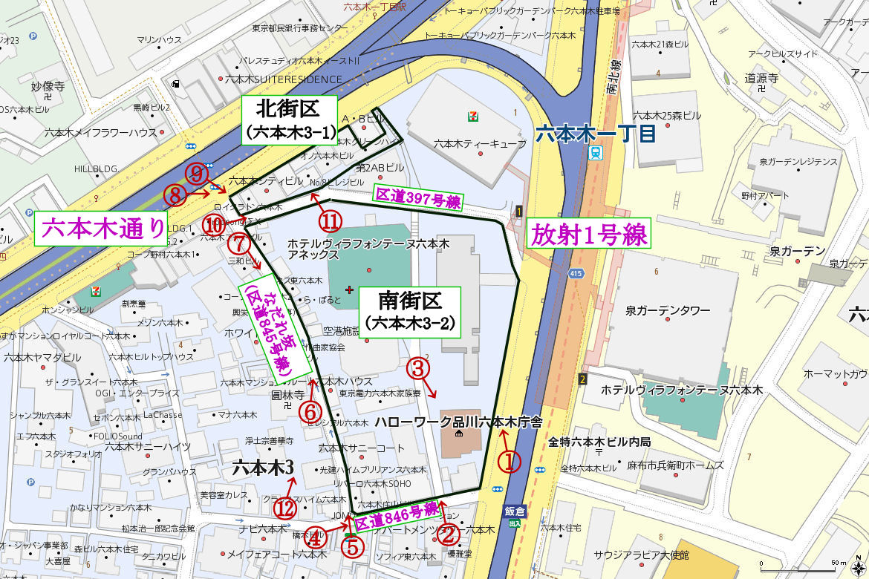 roppmape.jpg