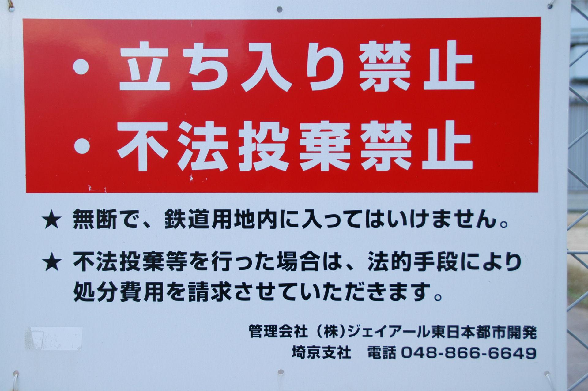 saitama14030035.jpg