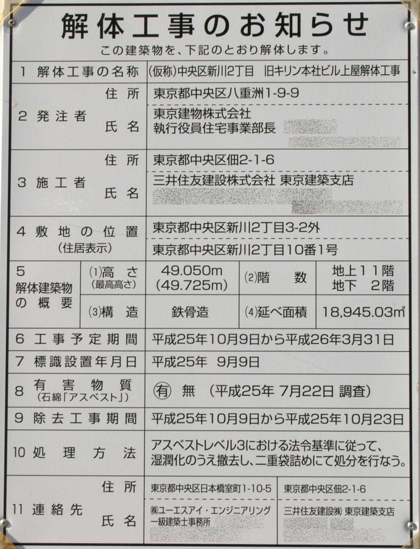 shinkawa14020176e.jpg