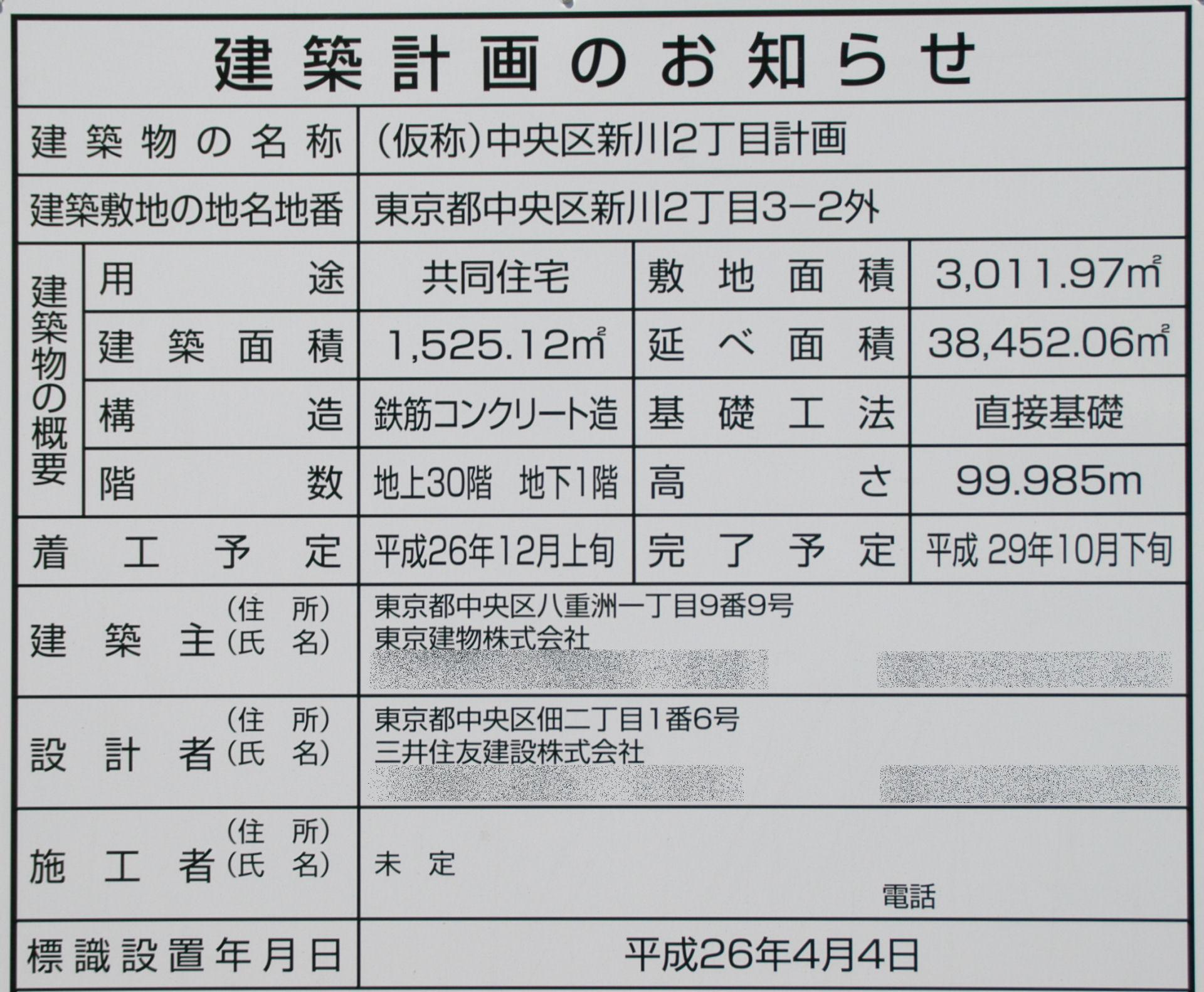 shinkawa14040001e.jpg