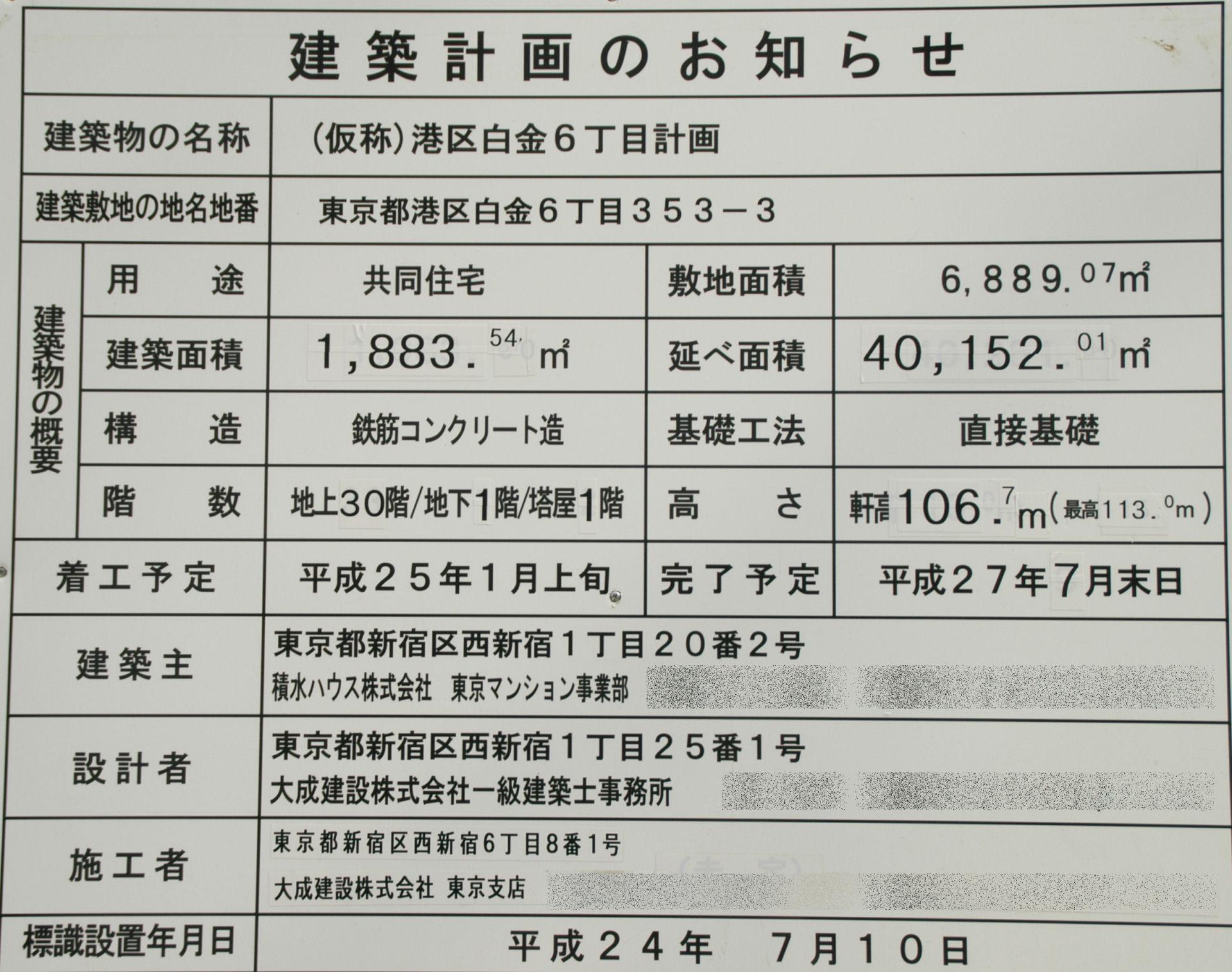 shiro13070130e.jpg