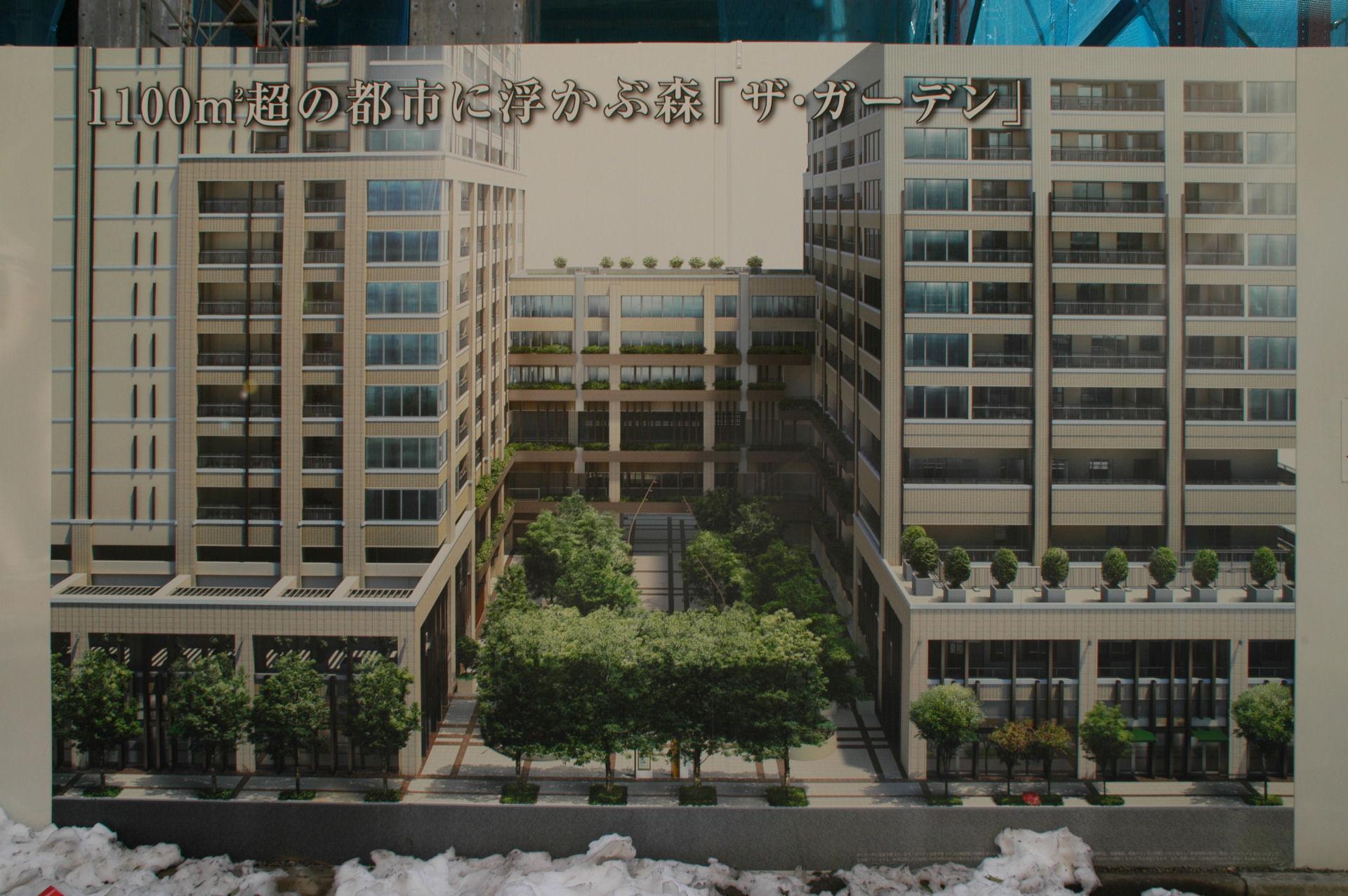tsukishi14020018.jpg
