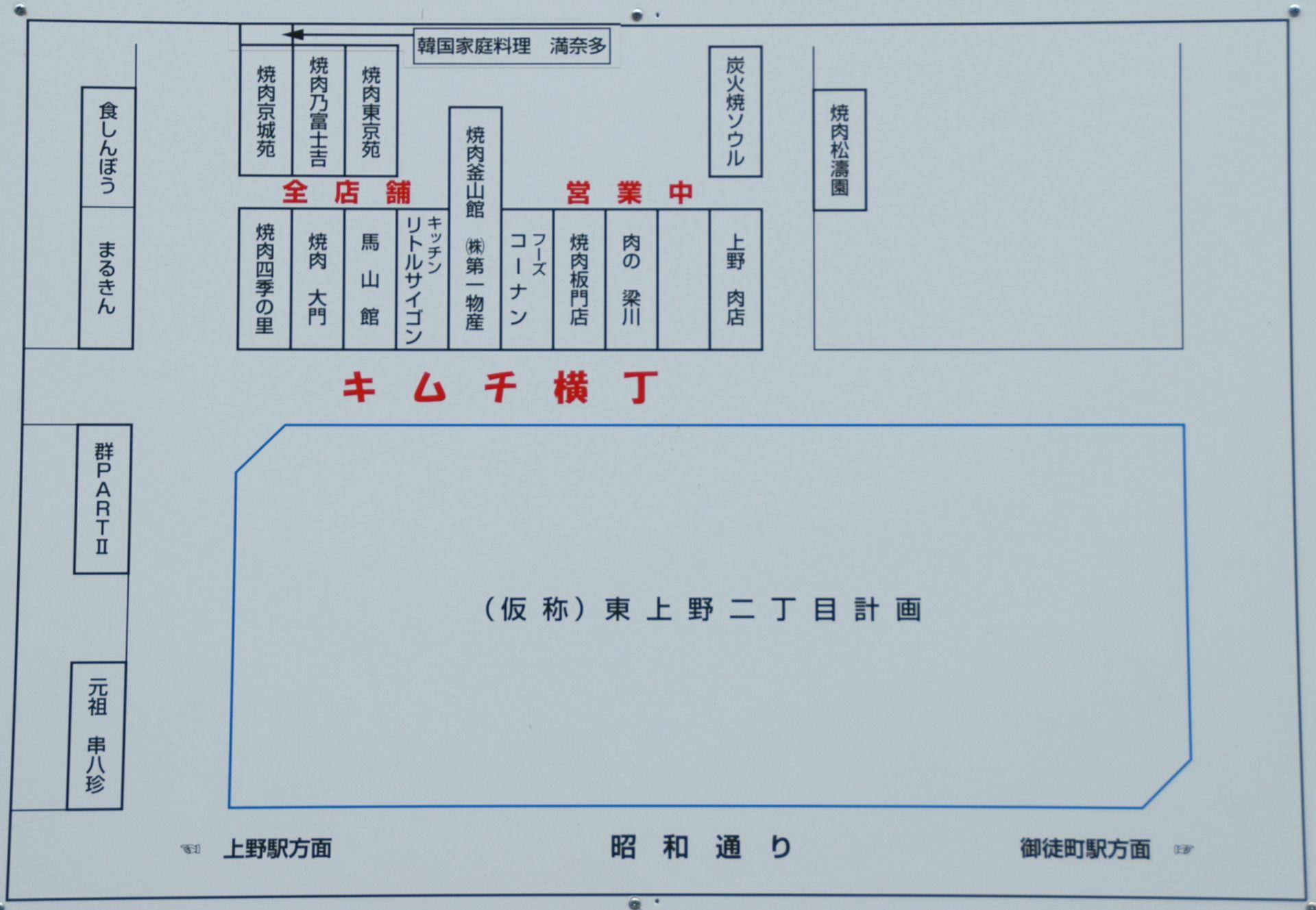 ueno13040174e.jpg