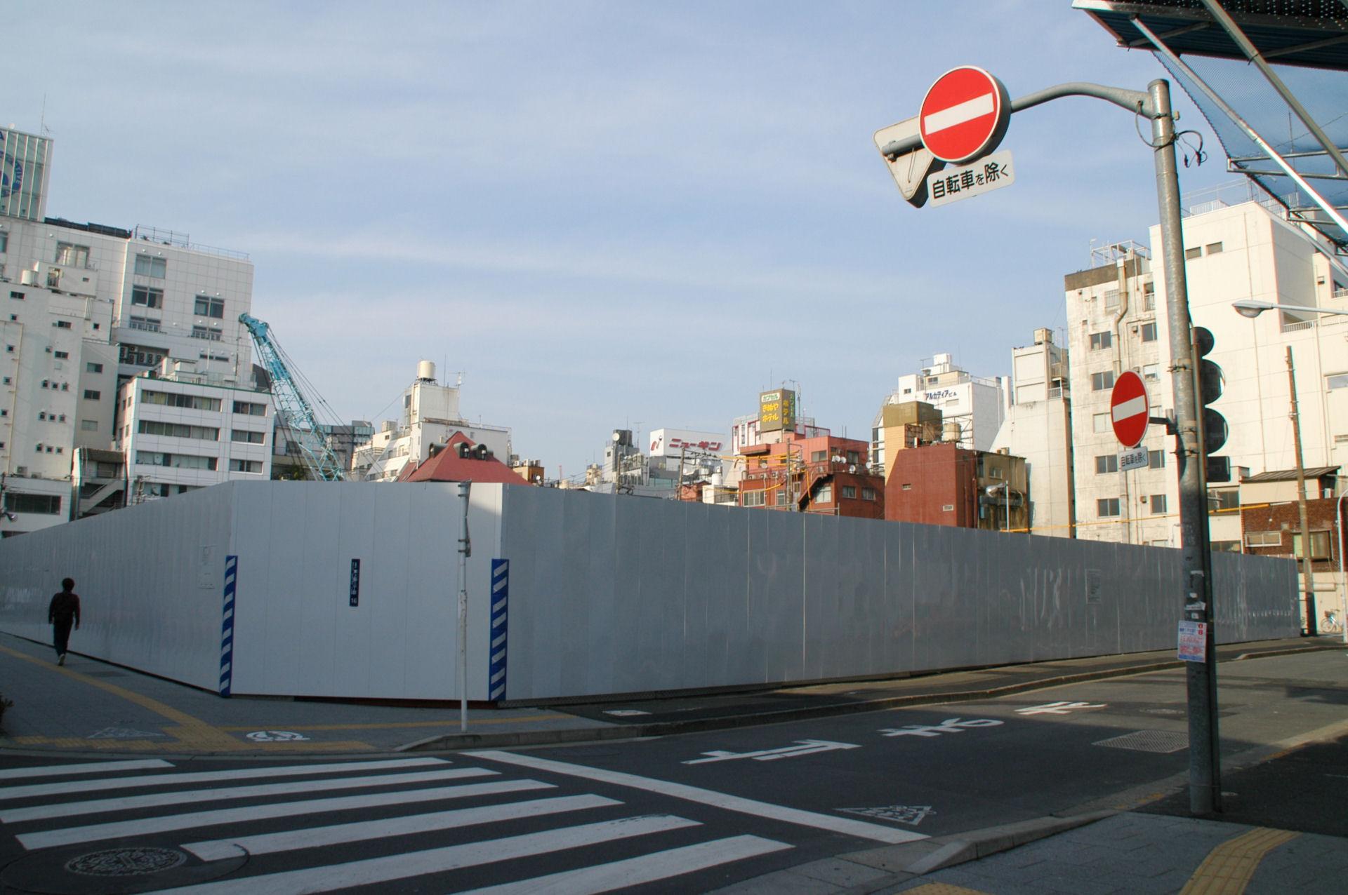 ueno13040176e.jpg