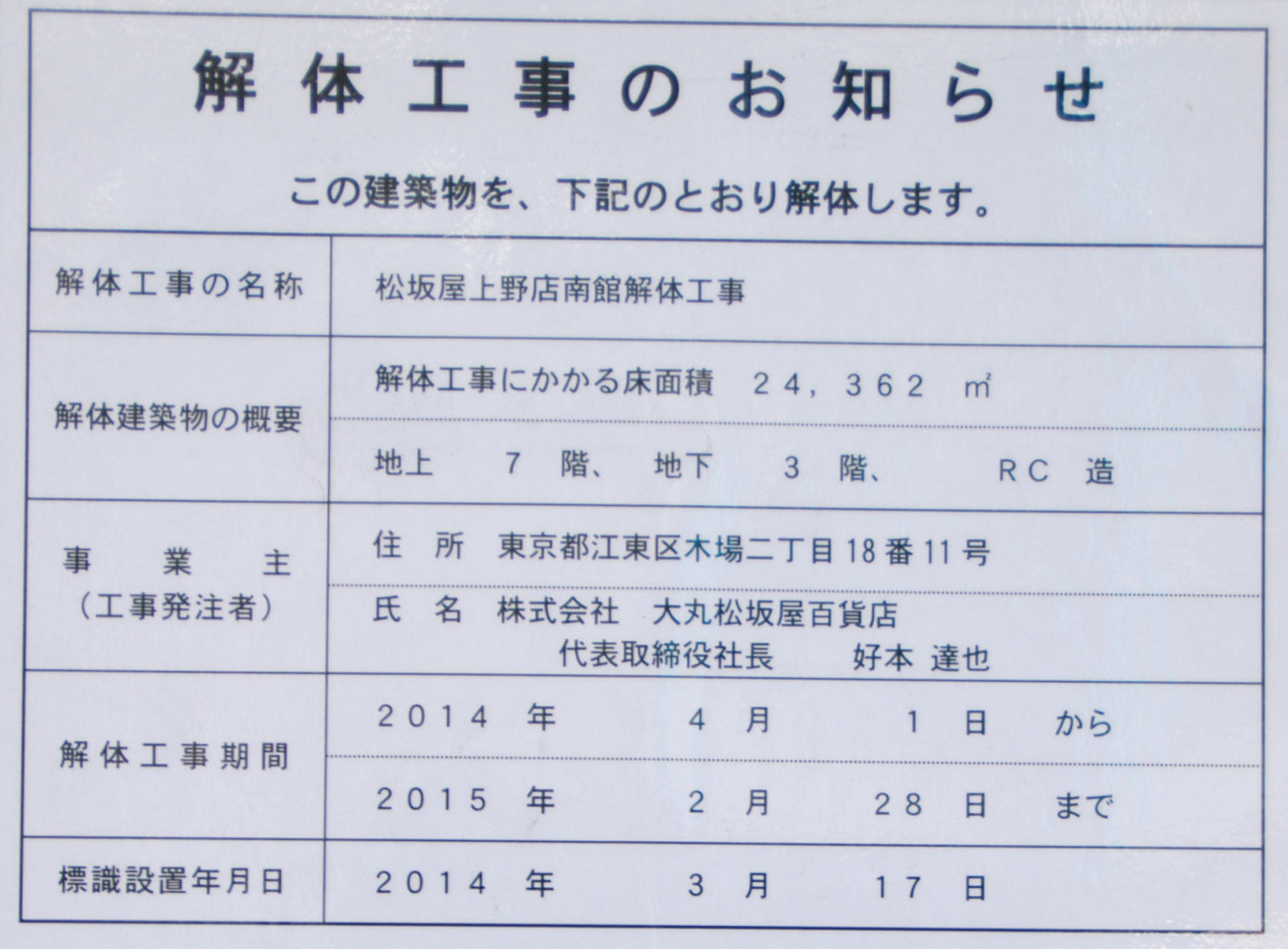 uenomatsu14030018e.jpg