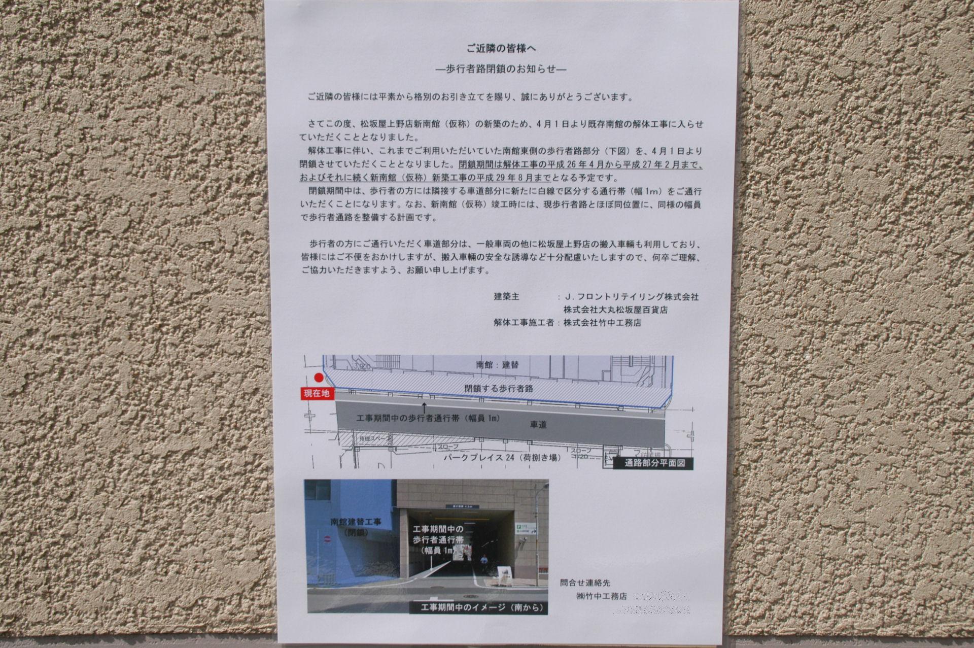 uenomatsu14030020e.jpg