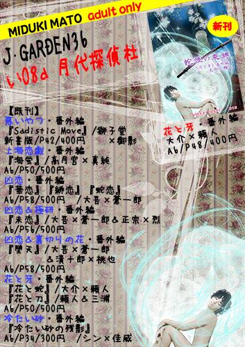osinagai_20140308030527cc7.jpg