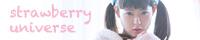 strawberry_universe_banner.jpg