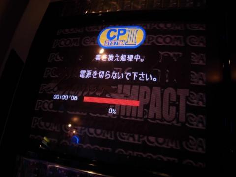 CIMG7603 (800x600)