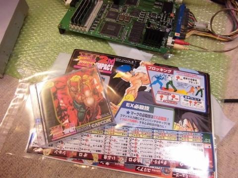 CIMG7605 (800x600)