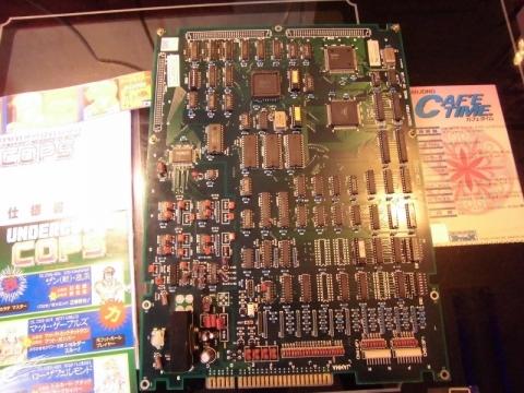 CIMG7845 (800x600)