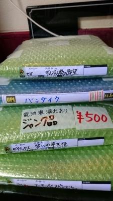 1400920396390 (800x450)