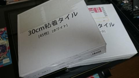 DSC_0279 (800x450)