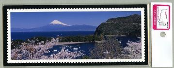 3538富士山1